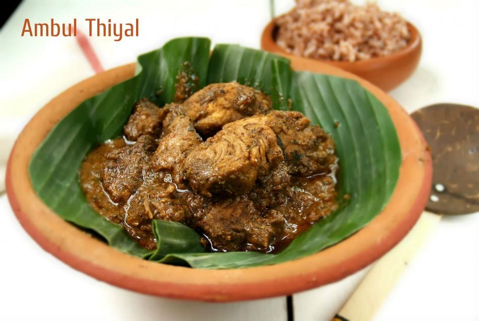 Ambul-Thiyal_srilanka_ceylonroots